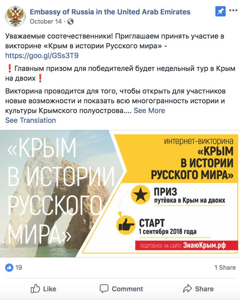 Moscow's Diplomatic Trolls - Coda Story