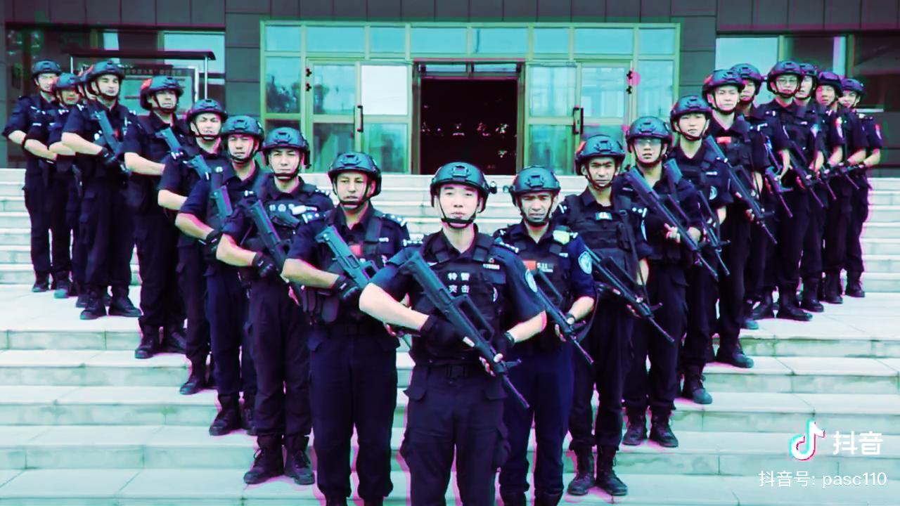How Tiktok opened a window into China's police state - Coda Story