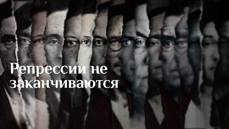 https://codastory.com/series/generation-gulag-ru/